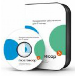 Программное обеспечение TRASSIR  ActiveSearch. Цена- В ПОДАРОК!