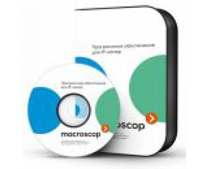 Программное обеспечение TRASSIR  Human Detector. Цена- В подарок с сервером Программное обеспечение TRASSIR  NeuroStation!