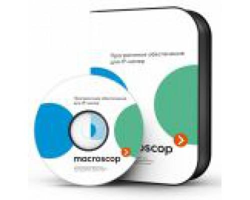 Программное обеспечение TRASSIR  MultiSearch. Цена- В ПОДАРОК!