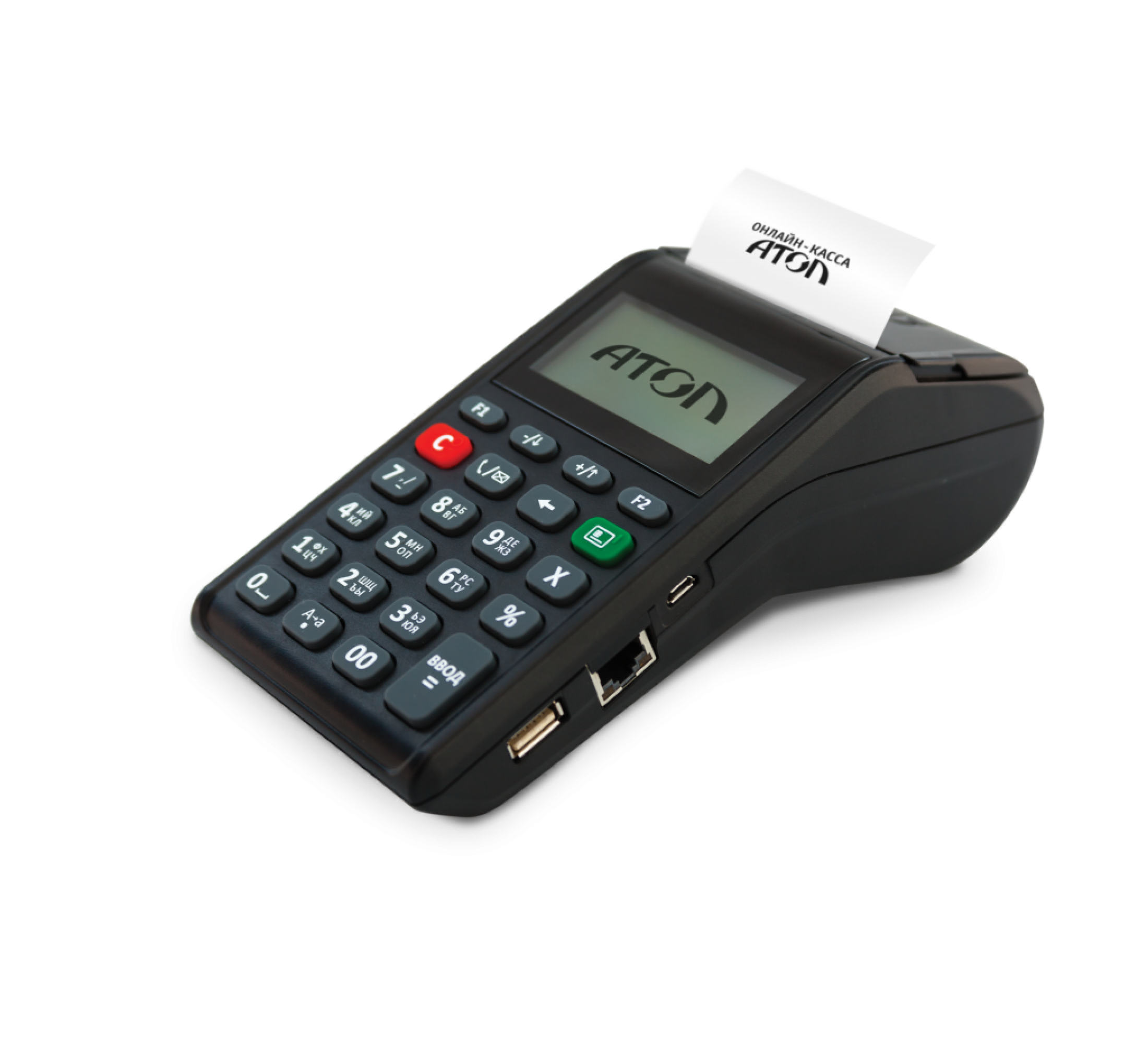 Онлайн-касса АТОЛ 91Ф (ФН36, Wi-Fi, BT, 2G, Ethernet, чёрная)  АКЦИЯ!!! Сканер ШК или Детектор валют в подарок!