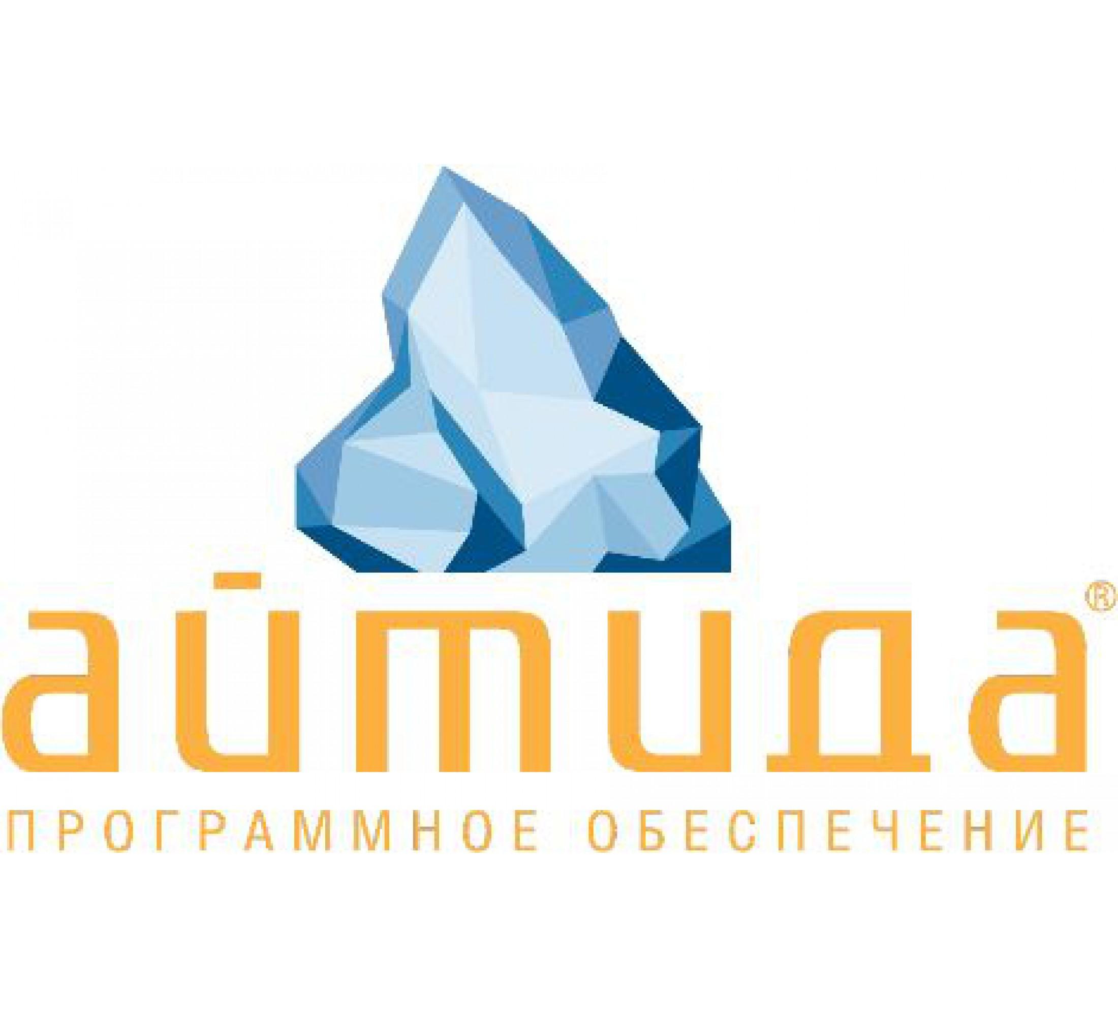 ПП «Айтида: Модуль обмена данными»