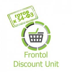 Рабочее место Frontol Discount Unit (1 год)