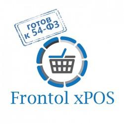 Кассовое программное обеспечение Frontol xPOS