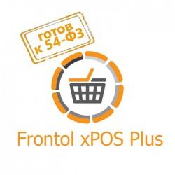 Комплект программного обеспечения Frontol xPOS Plus А