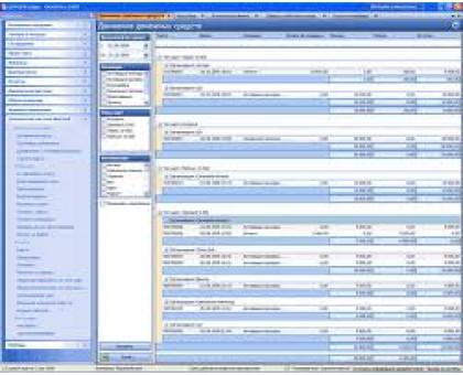 iikoCard: Бонусно-депозитная система: