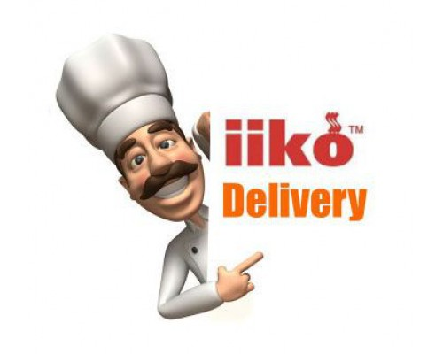 iikoDelivery: управление доставкой готовых блюд (лицензия для одного АРМ в ресторане)