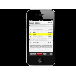 Menu4me: мобильное приложение для официантов