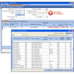 iikoScanning: автоматическое сканирование и ввод накладных в iiko