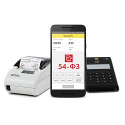 Фискальный регистратор АТОЛ 15Ф ФН15 с пинпадом 2Can+АКЦИЯ!!! Сканер ШК или Детектор валют в подарок!