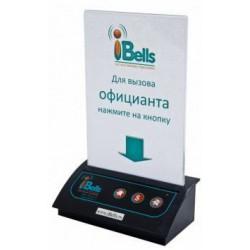 Подставка с тремя кнопками вызова официанта iBells-306 - подставка с тремя кнопками вызова официанта