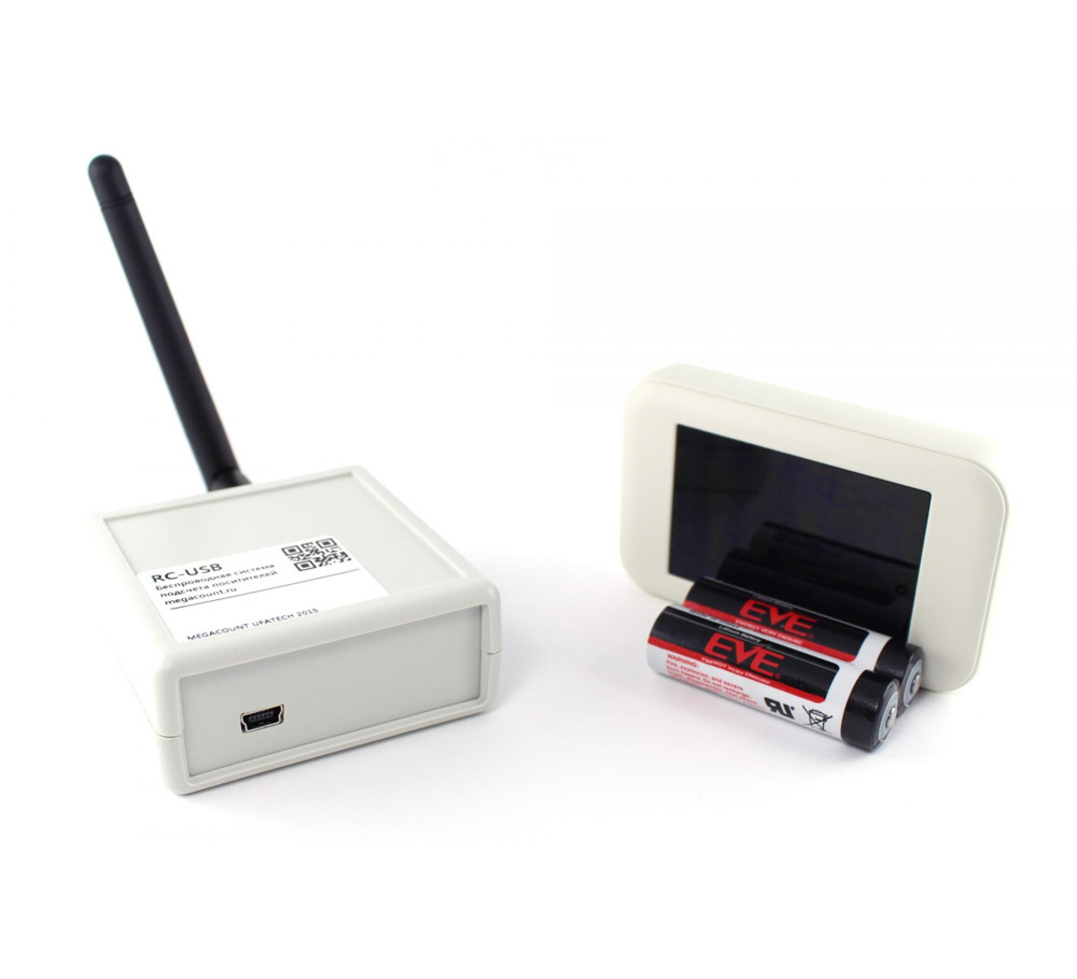 Счетчик посетителей проводной.  Сенсоры MCount, USB модуль связи, блок питания, провода, кронштейны, ПО, Графит