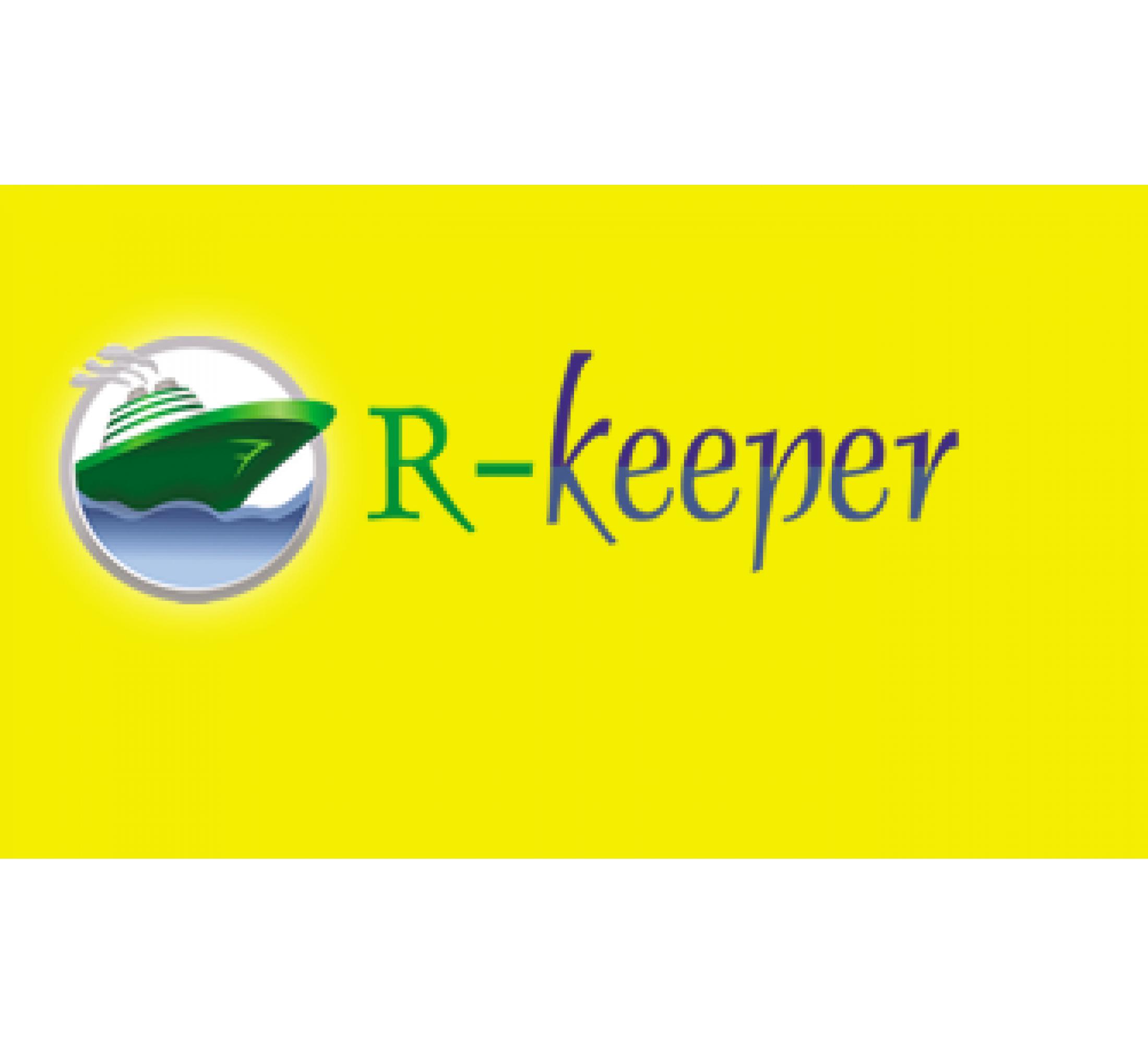 Склад - R-Keeper-Store House V4 (доп. Место)