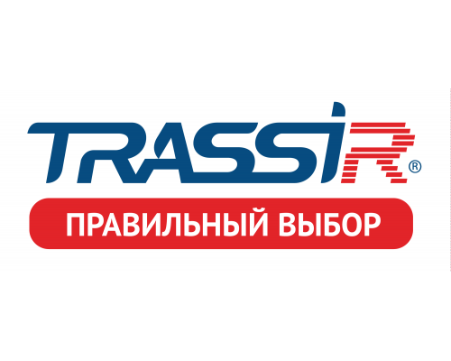 NO-USB-TRASSIR